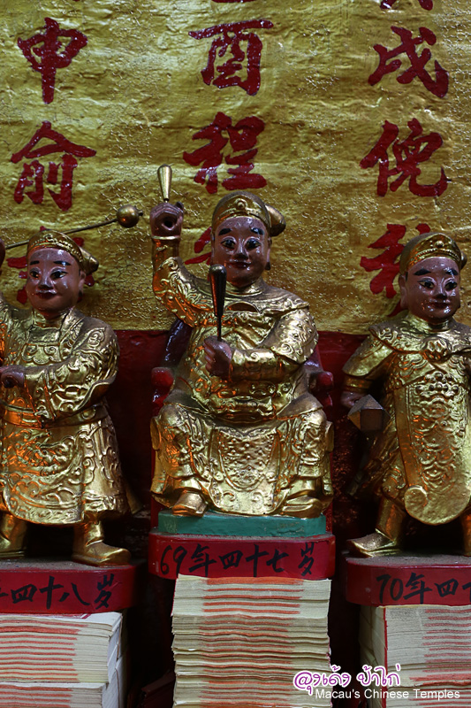 Temple-of-Divinity-of-Medicine10