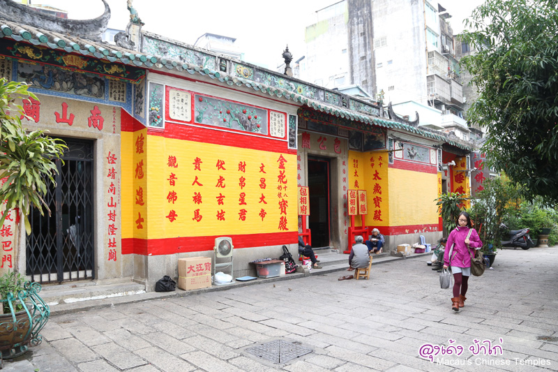 Temple-of-Divinity-of-Medicine22