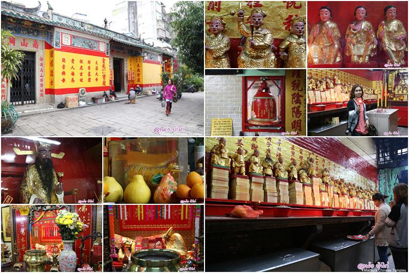 Temple-of-Divinity-of-Medicine24